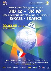 PROGRAMME OFFICIEL DU MATCH ISRAËL VS FRANCE DU 30 MARS 2005