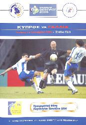 PROGRAMME OFFICIEL DU MATCH CHYPRE VS FRANCE DU 13 OCTOBRE 2004